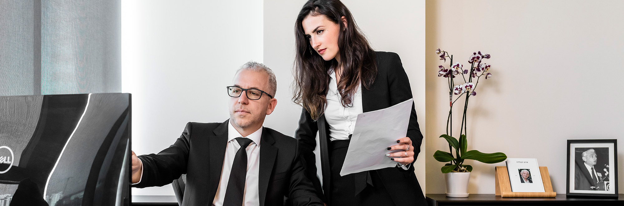 יובל פלדה עורך דין חברות